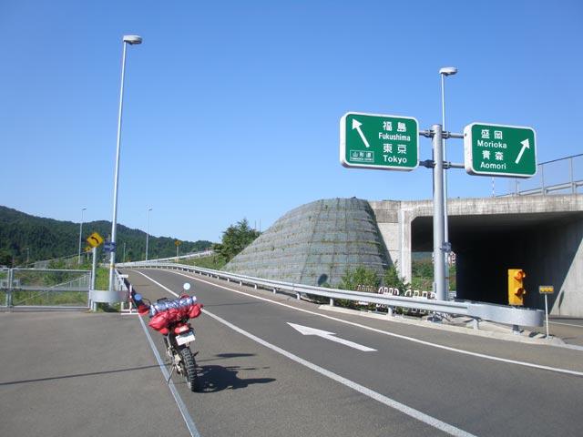 2010/10/02 福島~宮城林道ツー...